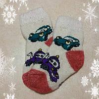 Детские теплые шерстяные носочки Тачки 13 см, р. 22-23