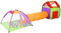 Палатка домик для детей  с туннелем 3 в 1 + мячи