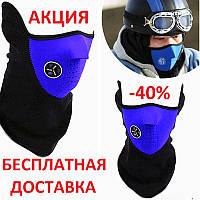 Маска флисовая для лица вело лыжная мото баф балаклава зимняя непродуваемая бандана buff повязка подшлемник