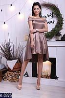 Женское платье из плотного королевского стрейч-атласа съемным фатиновым подъюпником кофейного цвета. Арт-18504