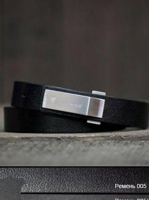 Ремень кожаный узкий 03005 (Черный)