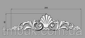 Горизонтальный декор 63 для мебели - 200х50 мм, фото 2