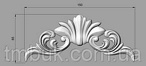 Горизонтальный декор  68 для мебели - 150х65 мм, фото 2
