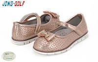 Туфли детские для праздников (26-31) Jong-Golf-B2361-3