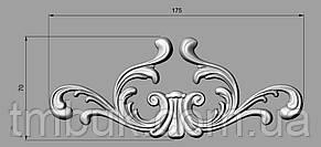 Горизонтальный декор 70 резной - 175х70 мм, фото 2