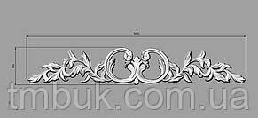 Горизонтальный декор 81 резна накладка - 350х60 мм, фото 2