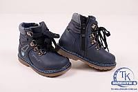 Ботинки для мальчика демисезонные (цв.синий) Леопард KA51-2 Размер:22,23,24,25,26,27