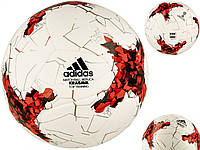 Футбольный мяч Adidas Krasava Top Training AZ3201