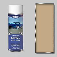 Акриловая автокраска аэрозольная Mixon Spray Acryl. Бежевая 236