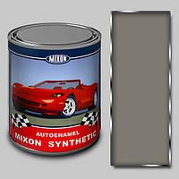 Синтетическая автомобильная краска Mixon Synthetic. Серая 1110. 1л