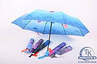 Зонт женский полуавтомат MONSOON MF7002