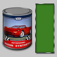 Синтетическая автомобильная краска Mixon Synthetic. Зеленая 5835. 1л