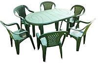 Набор  стола и стульев для пикника