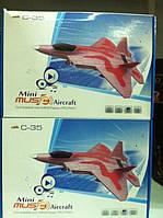 Портативная MP3 колонка Самолет С-35 USB FM