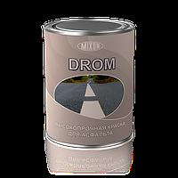 Краска для асфальта Drom. Белая 0,75л