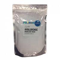 Альгинатнаямаска с гиалуроновой кислотойувлажняющая Lindsay Premium Hyaluronic Modeling Mask Pack
