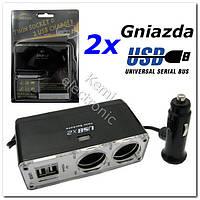 Двойник прикуривателя с USB портом Chogus BM-003
