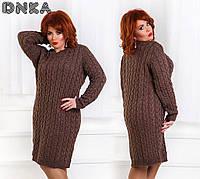 """Платье вязанное """"Ashley"""" ,приталенное, больших размеров, коричневого цвета  код   1/8518"""