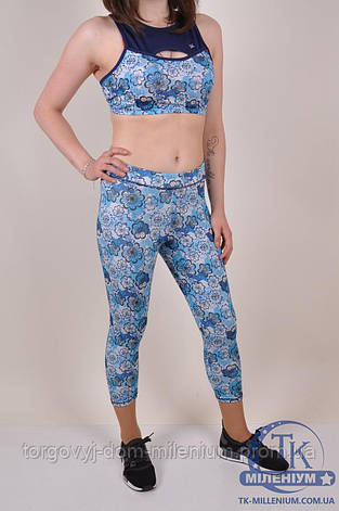 Костюм спортивный женский эластиковый (топ+бриджи) ESCETIC 0158Y16 Размер:40,42,44,46,48, фото 2