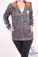 Кофта спортивная женская на флисе (цв.т/серый) Godsend E-8834 Размер:44,46
