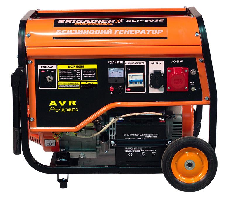 Бензогенератор Brigadier Professional BGP-503Е, 3-фазный, 5.0 кВт.Электрический стартер