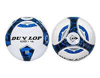 Футбольный мяч DUNLOP COPA 5 SOCCER BALL