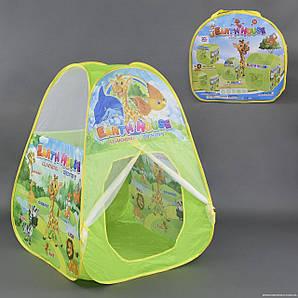 Палатка детская Пирамида «Зоо» в сумке 85х83х105см