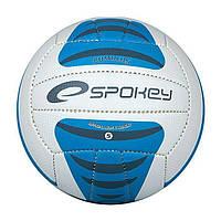 Волейбольный мяч SPOKEY CUMULUS