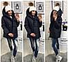 Женская куртка зефирка с глубоким капюшоном черная 42-44, 44-46