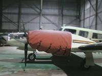Обогреватель двигателя самолёта ТМ Апитерм