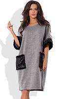 Платье-оверсайз с накладными меховыми карманами