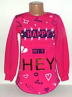 """Туника  """" Happy hey  """" на девочку  с начесом рост 128,140,152,164 см"""