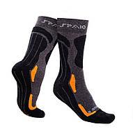 Термоноски SPAIO Trekking Coolmax серый/оранжевый