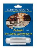 Антидождь Ombrello (Aquapel; Aquagel) оригинал производства германии.