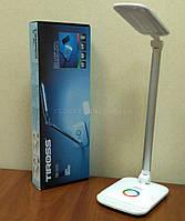 Настольная лампа Tiross TS 1805 на светодиодах