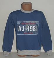 """Батник """" 1981 """" с  манжетом для мальчика (начес) рост 98,104,110,116 см"""