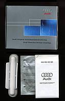 Антидождь Ombrello 3шт. (Aquapel; Aquagel) оригинал производства германии.