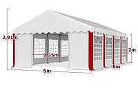 Свадебный павильон Tent Wedding Party Exhibition 5x8m