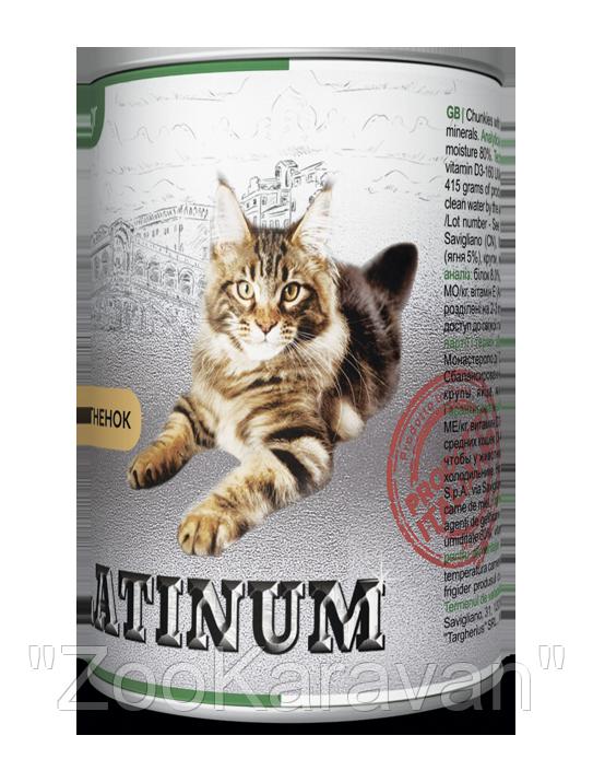 PLATINUM Lamb, мясной сбалансированный корм  для кошек