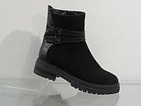 Молодежные женские замшевые зимние ботиночки