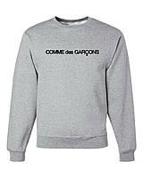 Свитшот Comme des garcons   Кофта CDG серый   серый с черным логотипом,унисекс (мужской,женский,детский)