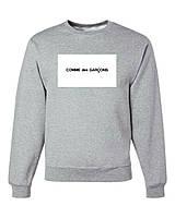 Свитшот Comme des garcons  | Свитшот CDG серый | серый с белым логотипом,унисекс (мужской,женский,детский)