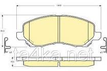 Тормозные колодки передние Mitsubishi Lancer