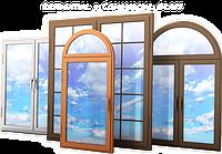 Металлопластиковые окна, двери, балконы, перегородки и др. конструкции любой сложности и дизайна.