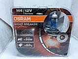 Автолампы H4 12V 60/55W Osram +110% (P43) Night Breaker (к-кт 2шт), фото 2