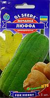Семена тыквы Люффа цилиндрическая (мочалка), однолетняя, 5 шт, GL SEEDS, Украина