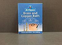 Очиститель для меди и латуни, Cooper & Brass Bath, 150 gr., Antiquax