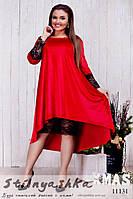 Шикарное красное бархатное платье-двойка для полных, фото 1
