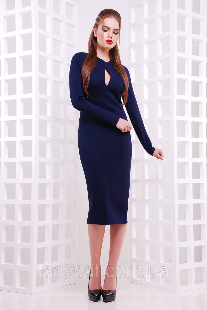 Нарядное синее платье с длинным рукавом