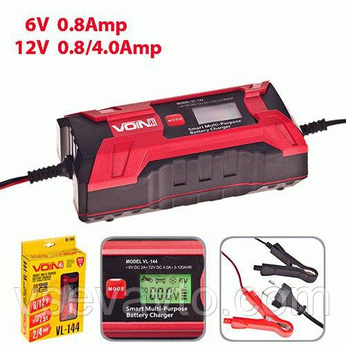 Купить зарядное устройство для автомобиля combo покупка виртуальные очки в ессентуки